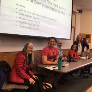 Комитет климатической справедливости